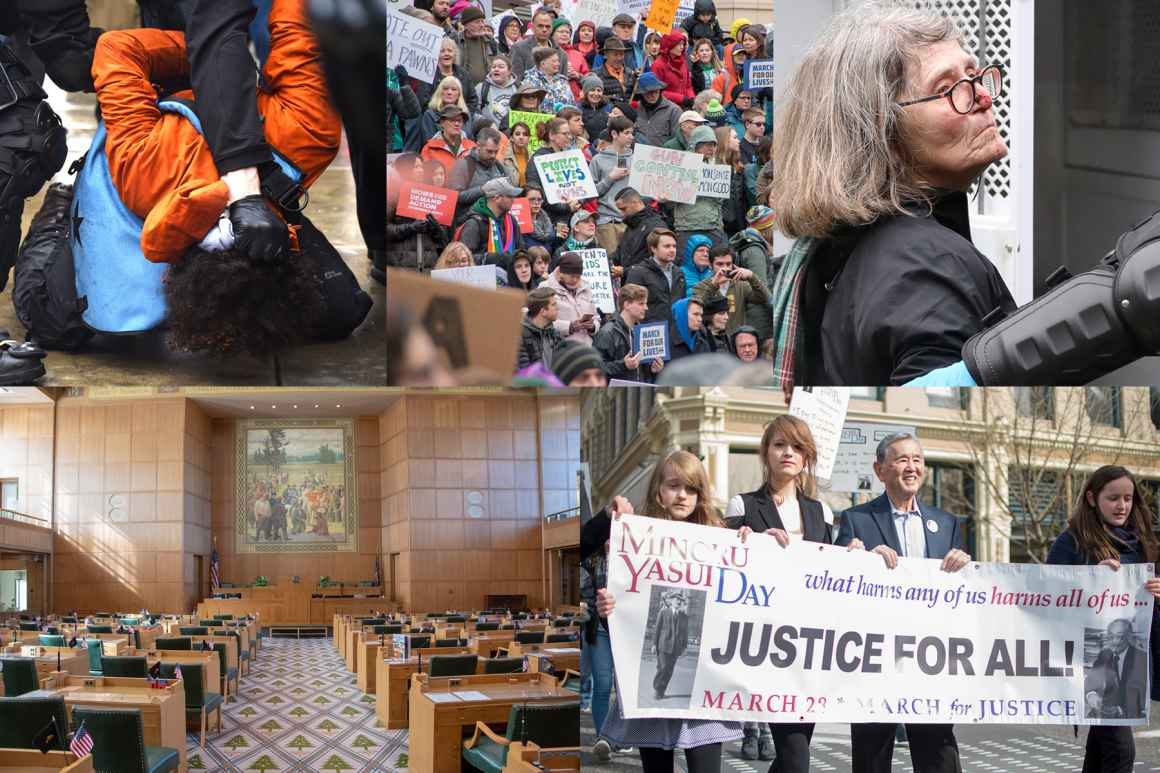 ACLU of Oregon March 2018